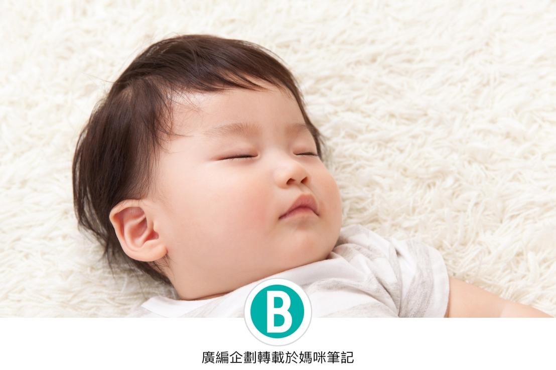 【免費索取】好康體驗分享|哺乳期媽咪專用美孕佳溢多寶