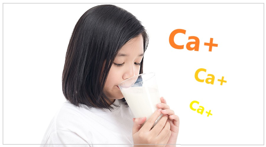 兒童成長階段鈣質攝取量