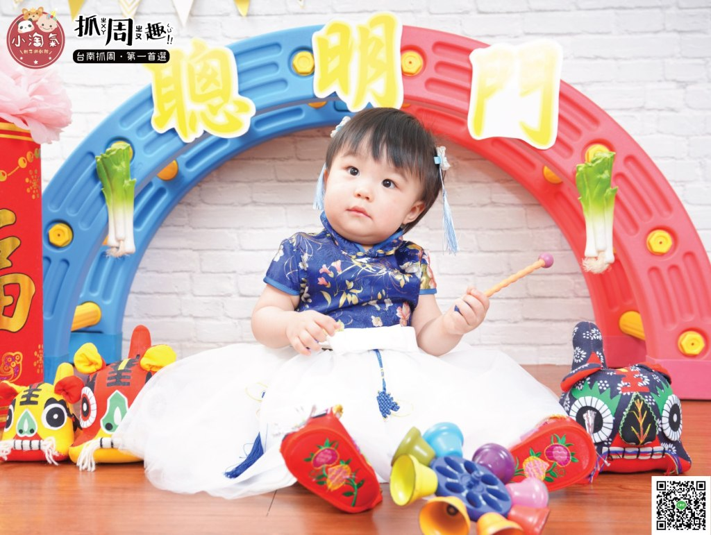 圖片來源:台南抓周-小淘氣親子遊戲館爬行比賽 Facebook