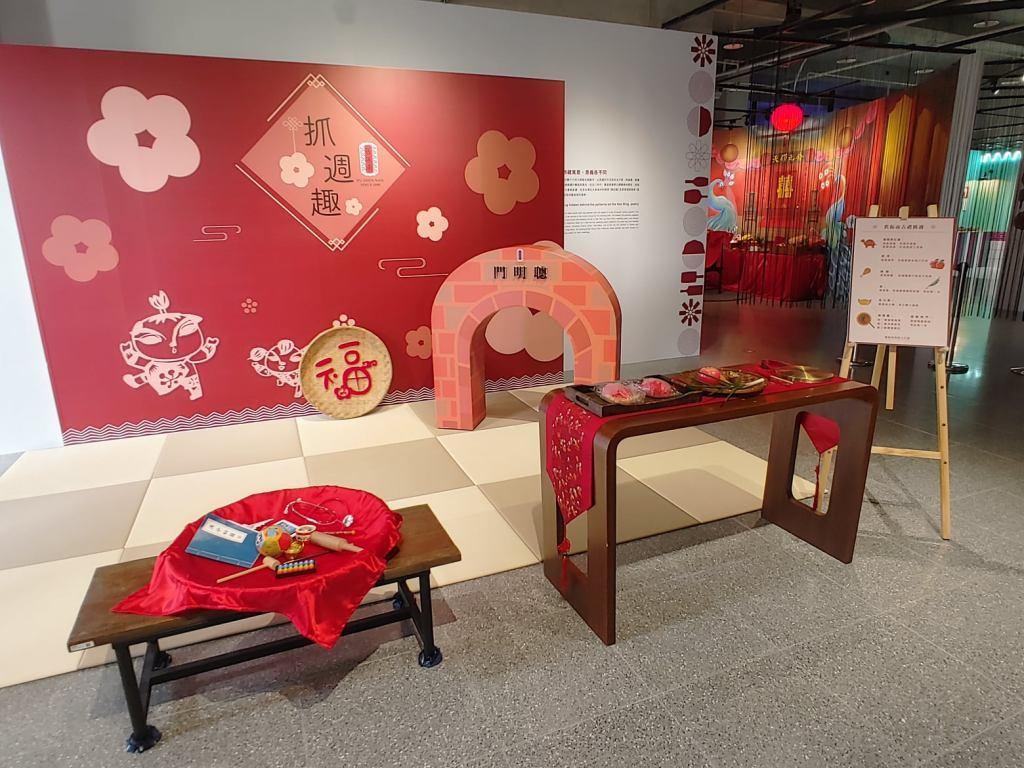 圖片來源:舊振南漢餅文化館 Facebook