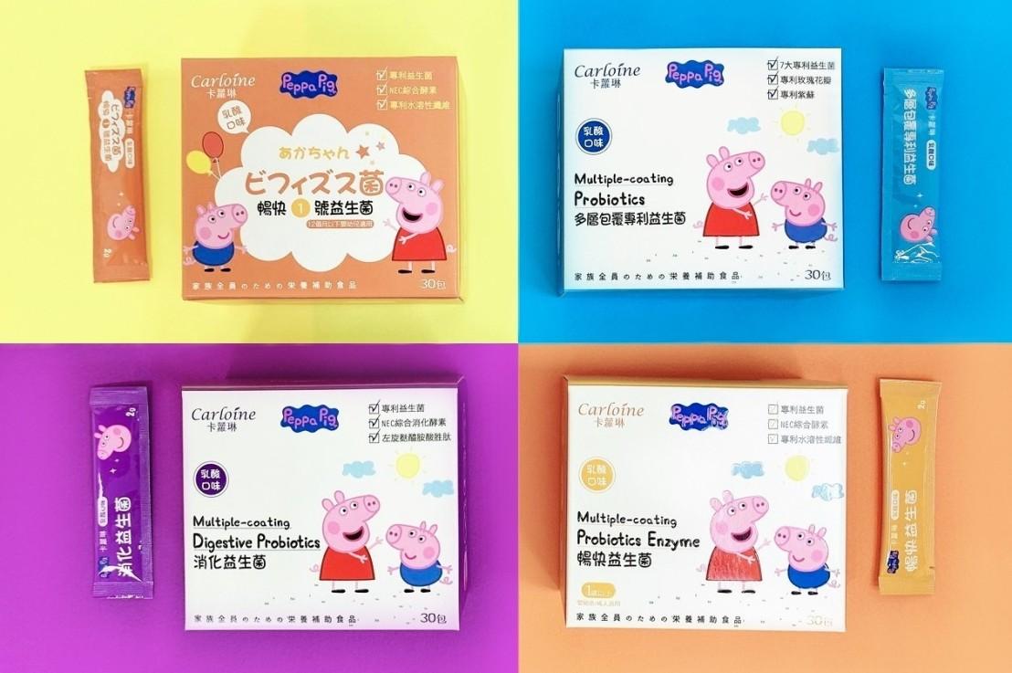 佩佩豬 Peppa Pig 益生菌讓孩子愛不釋手!幫媽媽度過非常時期的好幫手!